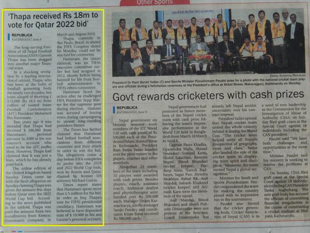 """Édition du 10 juin 2014 du quotidien népalais """"Republica"""" : encadré à gauche, l'article rapportant le pot de vin reçu par Ganesh Thapa. À droite, un article rapporte que les joueurs de cricket népalais ont enfin reçu leur prime (autre polémique dans le sport népalais) © S.H"""